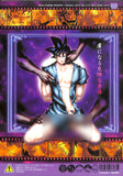 dragon-ball-z-x-body-turles-x-goku - 2