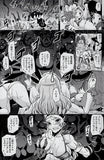 Dragon's Crown HENTAI Doujinshi - escalate dungeon (Monsters x Amazon Monsters x Sorceress and Monsters x Elf)