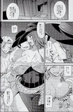 Dragon's Crown HENTAI Doujinshi - Warrior's Customs (Men x Sorceress and Men x Amazon)