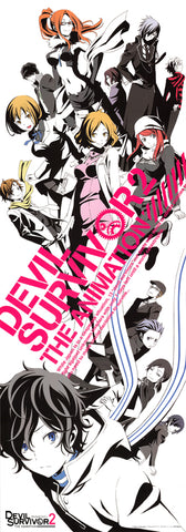 Shin Megami Tensei: Devil Survivor 2 Poster - Pos x Pos Collection Type B: The Animation Full Cast (Hero) - Cherden's Doujinshi Shop - 1