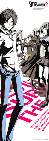 Shin Megami Tensei: Devil Survivor 2 Poster - Pos x Pos Collection Type C: Cast 2 (Hero) - Cherden's Doujinshi Shop - 1