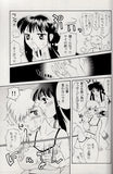 dirty-pair-two-of-a-perfect-pair-kei-x-yuri - 6