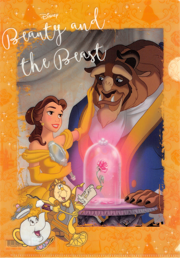 Disney Clear File - Beauty and the Beast A4 Clear File: Belle Beast Lumiere Cogsworth Mrs. Potts (Belle) - Cherden's Doujinshi Shop - 1