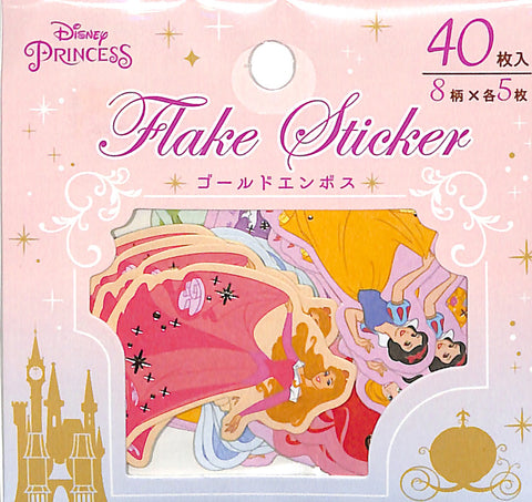 Disney Sticker - Disney Princess 40 Gold Embossed Flake Stickers (The Little Mermaid) - Cherden's Doujinshi Shop - 1