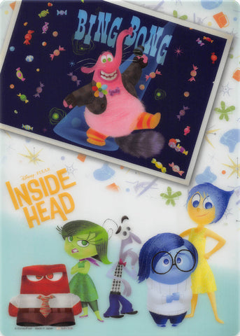 Disney Pencil Board - sun-star Inside Out B5 Shitajiki: Inside Head (Bing Bong) (Bing Bong) - Cherden's Doujinshi Shop - 1