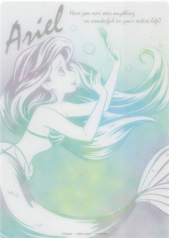 Disney Pencil Board - sun-star The Little Mermaid B5 Shitajiki: Ariel - Have you ever seen anything so wonderful in your entire life? (Ariel) - Cherden's Doujinshi Shop - 1