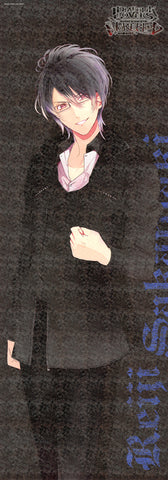 Diabolik Lovers Poster - More. Blood Pos x Pos Collection: Sakamaki Reiji (Reiji) - Cherden's Doujinshi Shop - 1