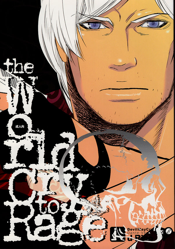 Devil May Cry Doujinshi - the World Cry to Rage (Dante x Vergil) - Cherden's Doujinshi Shop - 1
