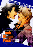 Fake Doujinshi - Fake Second Back Stage Pass 03 (Dee x Ryo) - Cherden's Doujinshi Shop - 1