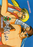 Fatal Fury Doujinshi - Easy Action Monopolize II (Terry x Joe) - Cherden's Doujinshi Shop - 1