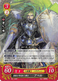 Fire Emblem 0 (Cipher) Trading Card - B01-009R (FOIL) Knight Known as Panther Able (Able) - Cherden's Doujinshi Shop - 1