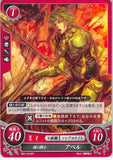 Fire Emblem 0 (Cipher) Trading Card - B01-010ST Green Knight Able (Able) - Cherden's Doujinshi Shop - 1
