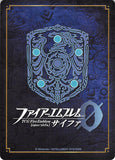 fire-emblem-0-(cipher)-b01-027hn-borderland-thief-julian-(jurian)-julian - 2