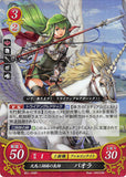 Fire Emblem 0 (Cipher) Trading Card - B01-038R (FOIL) Eldest Sister of the Whitewings Palla (Palla) - Cherden's Doujinshi Shop - 1