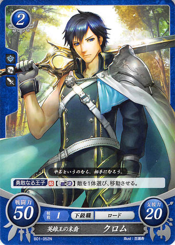 Fire Emblem 0 (Cipher) Trading Card - B01-052N Hero-King's Descendant Chrom (Chrom) - Cherden's Doujinshi Shop - 1
