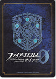 fire-emblem-0-(cipher)-b01-064st-red-eyed-bull-sully-sully - 2