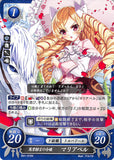 Fire Emblem 0 (Cipher) Trading Card - B01-072N Caustic Young Lady Maribelle (Maribelle) - Cherden's Doujinshi Shop - 1