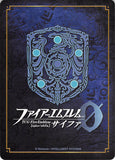 fire-emblem-0-(cipher)-b01-097r-(holographic)-flowers-become-him-inigo-(azur-/-azul)-inigo - 2