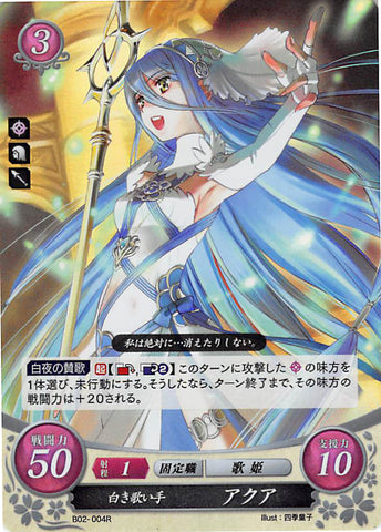 Fire Emblem 0 (Cipher) Trading Card - B02-004R (FOIL) White Songstress Azura (Azura) - Cherden's Doujinshi Shop - 1