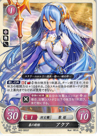 Fire Emblem 0 (Cipher) Trading Card - B02-005ST Fountain Songstress Azura (Azura) - Cherden's Doujinshi Shop - 1