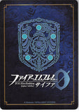 fire-emblem-0-(cipher)-b02-055st-songstress-on-the-water's-surface-azura-azura - 2