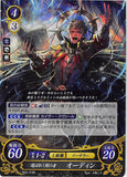 Fire Emblem 0 (Cipher) Trading Card - B02-072R (FOIL) Chosen One of Darkness Odin (Odin) - Cherden's Doujinshi Shop - 1