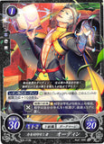 Fire Emblem 0 (Cipher) Trading Card - B02-073N One of Sealed Power Odin (Odin) - Cherden's Doujinshi Shop - 1