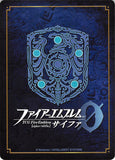 fire-emblem-0-(cipher)-b02-073n-one-of-sealed-power-odin-(owain-/-eudes)-odin - 2