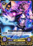 Fire Emblem 0 (Cipher) Trading Card - B02-083HN Darkess Disguised as a Young Woman Nyx (Nyx) - Cherden's Doujinshi Shop - 1