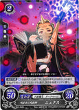 Fire Emblem 0 (Cipher) Trading Card - B02-084N Cursed Dark Mage Nyx (Nyx) - Cherden's Doujinshi Shop - 1