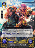 Fire Emblem 0 (Cipher) Trading Card - B02-093R (FOIL) Beautifully Dressed Prince Forrest (Forrest) - Cherden's Doujinshi Shop - 1