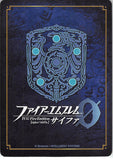 fire-emblem-0-(cipher)-b03-013n-calm-lancer-oscar-oscar - 2