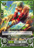 Fire Emblem 0 (Cipher) Trading Card - B03-015N Fearless Fighter Boyd (Boyd) - Cherden's Doujinshi Shop - 1