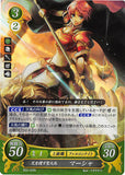 Fire Emblem 0 (Cipher) Trading Card - B03-025R (FOIL) Holy Pegasus Who Searches for her Older Brother Marcia (Marcia) - Cherden's Doujinshi Shop - 1