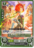 Fire Emblem 0 (Cipher) Trading Card - B03-028ST Beast Tribe Daughter Lethe (Lethe) - Cherden's Doujinshi Shop - 1