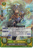 Fire Emblem 0 (Cipher) Trading Card - B03-032R (FOIL) Swift Lance to Freedom Nephenee (Nephenee) - Cherden's Doujinshi Shop - 1