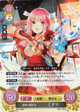 Fire Emblem 0 (Cipher) Trading Card - B03-069R (FOIL) Star-Pupiled Warrior Shrine Maiden Mitama (Mitama) - Cherden's Doujinshi Shop - 1