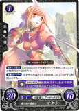 Fire Emblem 0 (Cipher) Trading Card - B03-082N Affectionate Knight Sakura (Sakura) - Cherden's Doujinshi Shop - 1