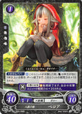 Fire Emblem 0 (Cipher) Trading Card - B03-096N Werewolf Daughter Velouria (Velouria) - Cherden's Doujinshi Shop - 1