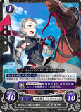 Fire Emblem 0 (Cipher) Trading Card - B03-098N Scatterbrained Knight Sophie (Sophie) - Cherden's Doujinshi Shop - 1