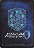 fire-emblem-0-(cipher)-b04-097n-seeker-of-truth-laurent-(roran)-laurent - 2