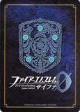 fire-emblem-0-(cipher)-b04-100hn-temptress-to-the-dark-side-shade-shade - 2