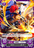 Fire Emblem 0 (Cipher) Trading Card - B05-002N Child of Flames Roy (Roy) - Cherden's Doujinshi Shop - 1