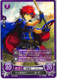 Fire Emblem 0 (Cipher) Trading Card - B05-003ST Prince of the Pherae Family Roy (Roy) - Cherden's Doujinshi Shop - 1