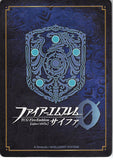 fire-emblem-0-(cipher)-b05-028n-noble-lady-clarine-clarine - 2