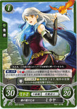 Fire Emblem 0 (Cipher) Trading Card - B05-053HN Silver-Haired Maiden Micaiah (Micaiah)