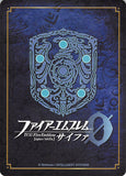 fire-emblem-0-(cipher)-b05-095n-self-centered-tail-lyre-(rire)-lyre - 2