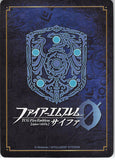 fire-emblem-0-(cipher)-b06-065n-twisted-joy-niles-niles - 2