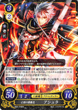 Fire Emblem 0 (Cipher) Trading Card - B06-078HN Fighter Ninja from a Ruined Land Shura (Shura) - Cherden's Doujinshi Shop - 1