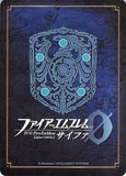 fire-emblem-0-(cipher)-b07-033n-noble-mercenary-raven-(leyvan)-raven - 2